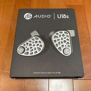 64 Audio U18s