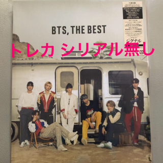 防弾少年団(BTS) - BTS THE  BEST FC限定版