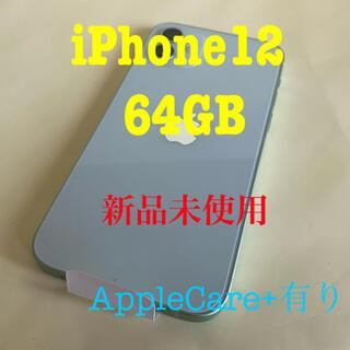 アイフォーン(iPhone)の新品未使用 SIMフリー iPhone12 64GB グリーン Green(スマートフォン本体)