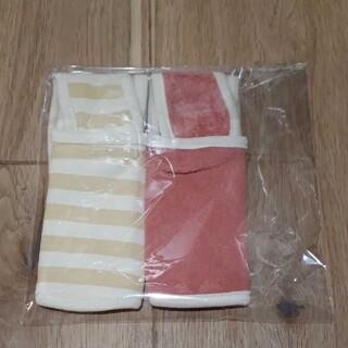 ニシマツヤ(西松屋)の新品未使用 スタイ 2枚セット(ベビースタイ/よだれかけ)