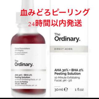 セフォラ(Sephora)のthe  ordinary 血みどろ ピーリング AHA30(ゴマージュ/ピーリング)