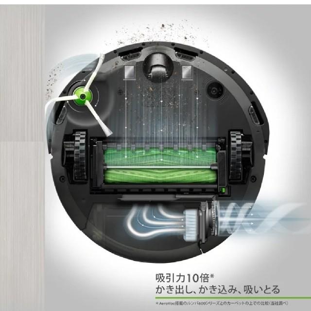 iRobot(アイロボット)の★新品未開封★ロボット掃除機 ルンバ i3 iRobot Room スマホ/家電/カメラの生活家電(掃除機)の商品写真