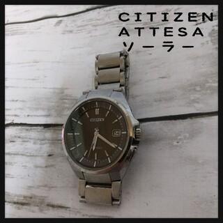CITIZEN - CITIZEN 腕時計 エコドライブ電波 アテッサ H110-T016308