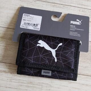 プーマ(PUMA)のSeeHaaz様専用(財布)