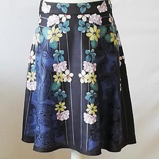 スーナウーナ(SunaUna)の新品未使用タグ付きスーナウーナ花柄ペイズリー柄、台形スカート、サイズ38、M、9(ひざ丈スカート)