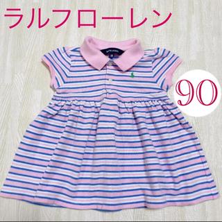 ラルフローレン(Ralph Lauren)のラルフローレン ワンピース ポロシャツ 80(ワンピース)