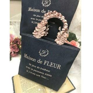 Maison de FLEUR - メゾンドフルール インディゴデニムフリルハンドルトートSバッグ