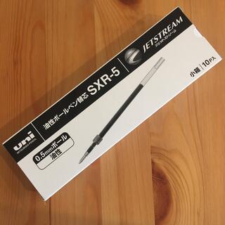 三菱鉛筆 - 5
