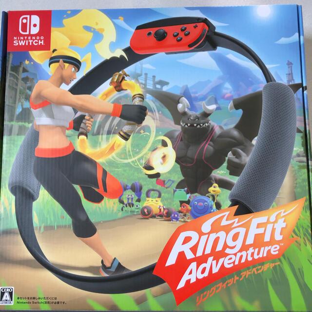 Nintendo Switch(ニンテンドースイッチ)の未使用 リングフィットアドベンチャー リングコン レッグバンド 外箱 ソフトなし エンタメ/ホビーのゲームソフト/ゲーム機本体(その他)の商品写真