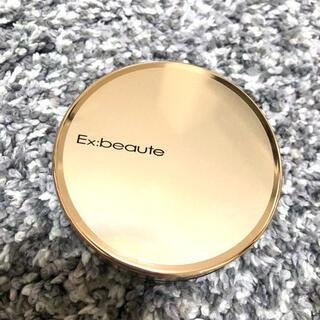 エクスボーテ(Ex:beaute)のエクスボーテ ホワイトカバークッション17g(ケース付)(ファンデーション)