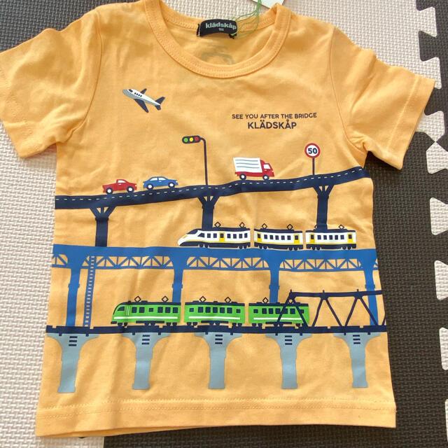 kladskap(クレードスコープ)の【新品】クレードスコープ Tシャツ100 キッズ/ベビー/マタニティのキッズ服男の子用(90cm~)(Tシャツ/カットソー)の商品写真