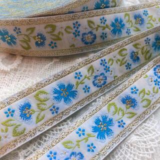 チロリアンテープ 刺繍リボン お花柄 水色 1m(その他)