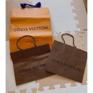 ルイヴィトン(LOUIS VUITTON)のルイヴィトン 紙袋 3点セット(ショップ袋)