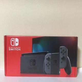 Nintendo Switch グレー 空箱のみ(その他)