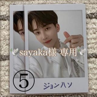 セブンティーン(SEVENTEEN)のsayaka様 専用(K-POP/アジア)