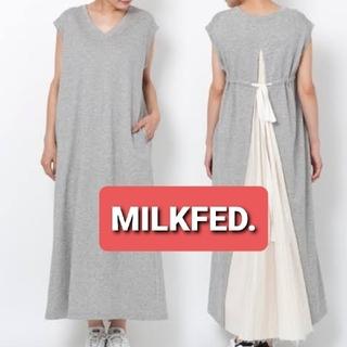 ミルクフェド(MILKFED.)のMILKFED. コンビネーションロングワンピースM(ロングワンピース/マキシワンピース)