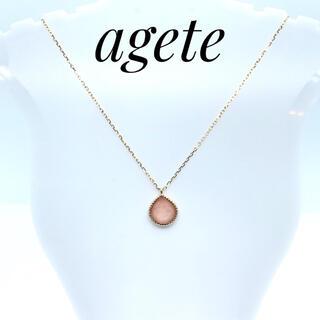 agete - agete K10 ピンクの石入り ネックレス しずく 箱付き
