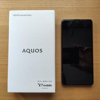 アクオス(AQUOS)のAQUOS sense4 basic シルバー SIMロック解除済 A003SH(スマートフォン本体)
