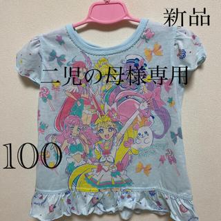 バンダイ(BANDAI)のトロピカルージュプリキュア 半袖パジャマ 100 新品(パジャマ)