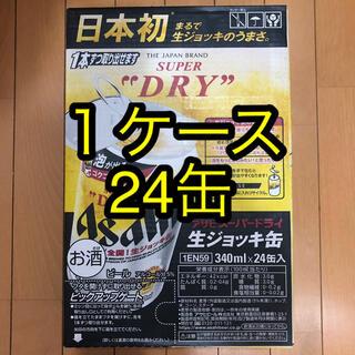 アサヒ - アサヒ 生ジョッキ缶 340ml 24本 1ケース