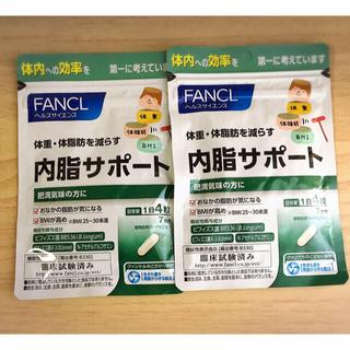 FANCL - ファンケル内脂サポート 14日分