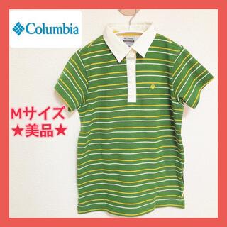 Columbia - コロンビア ポロシャツ ボーダー アウトドア シャツ M