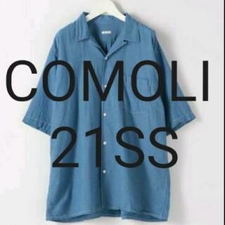 コモリ(COMOLI)の新品COMOLI 21ss ベタシャンオープンカラーシャツ サイズ2(シャツ)