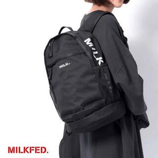 ミルクフェド(MILKFED.)のMILKFED. リュック (即発送、多少の値下げ可能)(リュック/バックパック)