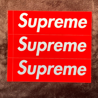 シュプリーム(Supreme)のSupreme ステッカー3枚(その他)