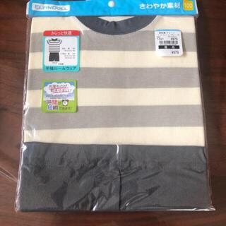 ニシマツヤ(西松屋)の西松屋 半袖パジャマ100(パジャマ)