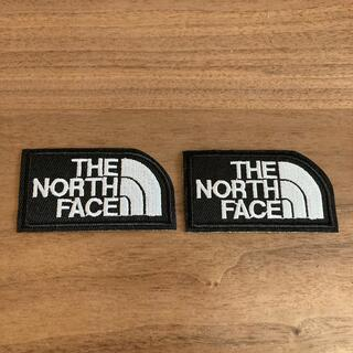 ザノースフェイス(THE NORTH FACE)の【THENORTHFACE】アイロンワッペン2枚(各種パーツ)