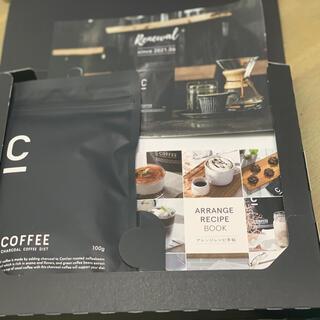C COFFEE チャコールコーヒー(100g)(ダイエット食品)