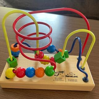 ボーネルンド(BorneLund)のBorneLund   ルーピングフリズル(知育玩具)