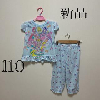 バンダイ(BANDAI)のトロピカルージュプリキュア 半袖パジャマ 110 新品(パジャマ)