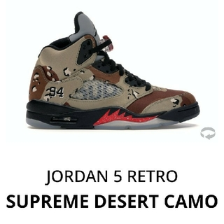 Supreme - NIKE AIR JORDAN 5 RETRO Supreme CAMO 28