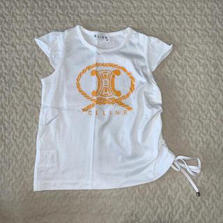 セリーヌ(celine)のセリーヌ カットソー 90(Tシャツ/カットソー)