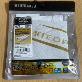 SHIMANO - SHIMANO サンプロテクト クール アームカバー 白