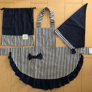 女の子 エプロン 三角巾 巾着 ネイビーストライプ 100〜120(バッグ/レッスンバッグ)
