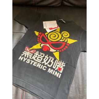 ヒステリックミニ(HYSTERIC MINI)のヒステリックミニ💓💞⑮(Tシャツ/カットソー)