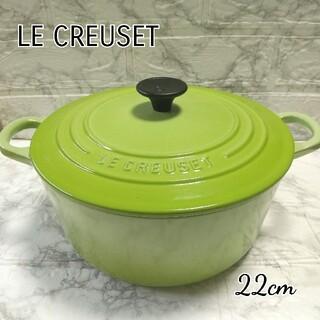 LE CREUSET - ル・クルーゼ/ココットロンド  22cm スピナッチ