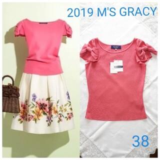 エムズグレイシー(M'S GRACY)の専用品     エムズグレイシー半袖ニット38袖リボン ピンク(Tシャツ(半袖/袖なし))