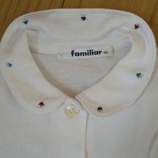 ファミリア(familiar)のファミリア定番長袖ブラウス90(ブラウス)