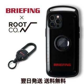 ブリーフィング(BRIEFING)の【翌日発送】BR×ROOT CO. iPhone キーホルダー コラボセット(その他)
