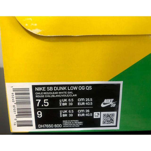 NIKE(ナイキ)の【25.5cm】NIKE SB ダンク LOW × スティングウォーター メンズの靴/シューズ(スニーカー)の商品写真