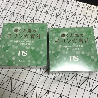 シャルレ(シャルレ)のシャルレ  モリンガ青汁♡2箱(青汁/ケール加工食品)