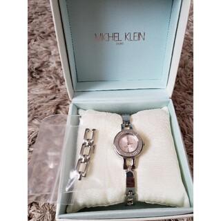 MICHEL KLEIN - 腕時計 ミッシェルクラン
