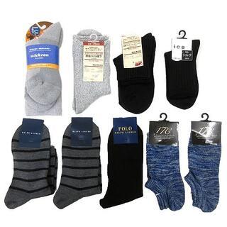 ラルフローレン(Ralph Lauren)の靴下 9点セット ソックス 23cm辺り向け グレー 青 ブルー 黒 ブラック(ソックス)