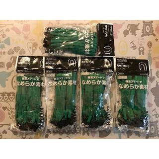 コクヨ(コクヨ)のKOKUYO(コクヨ)軽量なめらか素材 吊り下げ紐 グリーン10本入り×5(オフィス用品一般)