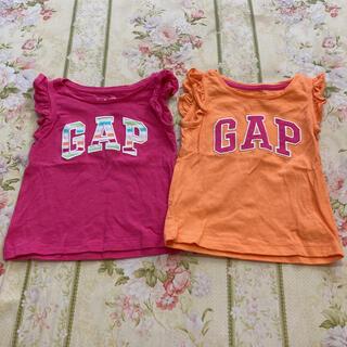 ギャップキッズ(GAP Kids)のGAP タンクトップ 80㎝ 2枚セット(Tシャツ/カットソー)