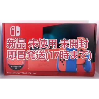 Nintendo Switch - NINTENDO SWITCH ニンテンドースイッチ マリオレッド×ブルー 本体
